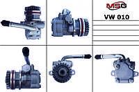 Насос гідропідсилювача VW Transporter T5 2.5TDI (-AC) 03- VW 010 MSG (КНР)