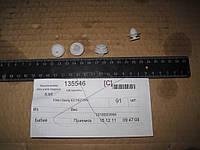 Клипса крепления отделки салона Geely MK,1018003956