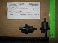 Клапан абсорбера Geely EC7/EC7RV 1086000739,GEELY