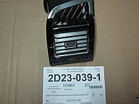 Дефлектор вентиляции салона правый Geely EC8 , 1018008370 (ОЗЧ) GEELY