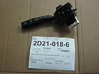 Переключатель света фар подрулевой Geely EC8 , 101700065252 GEELY