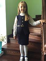 Школьный сарафан для маленьких принцесс. Разные цвета. ШС-05