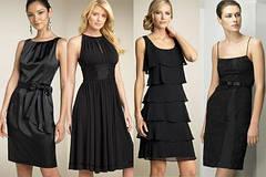 Фокус на моду: летом мы носим черный цвет!