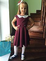 Школьный сарафан для маленьких принцесс. Разные цвета. ШС-06