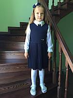 Школьный сарафан для маленьких принцесс. Разные цвета. ШС-07