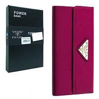 Power Bank Prada PB 6100 13800 mAh, Внешний аккумулятор, фото 1
