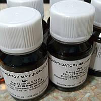 Ароматизатор Danhill flavor 30г