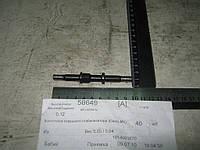 Стойка (болт) переднего стабилизатора (Geely MK)  101400167051