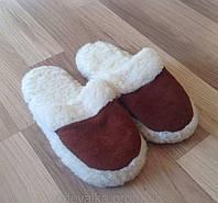 Тапочки-взувки из меха овцы.В наличии 36-45