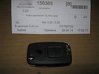 Ключ зажигания  SL без чипа