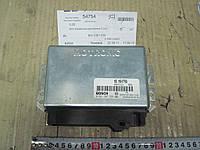 Блок управления двигателем (1,3 л) Geely CK / CK2
