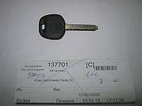 Ключ (заготовка) Geely SL