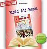 Англійська мова 5 клас Нова програма Книга для домашнього читання Read me Book Авт: Карп'юк О. Вид-во: Лібра Терра