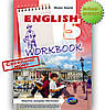 Робочий зошит Англійська мова 5 клас Нова програма Авт: Карп'юк О. Вид-во: Лібра Терра