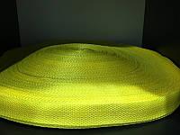 Тесьма лента ременная 25мм 900D (100м) желтый лимон