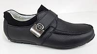 Подростковые кожаные туфли на мальчика ТМ Пепик г. Львов, школьная обувь ,Размеры: 34 35 36 37 38