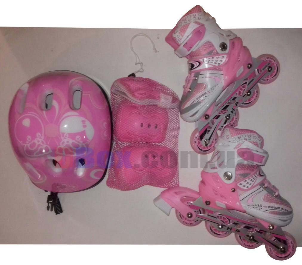 Ролики детские раздвижные Happy Combo Набор Защита и Шлем PU 39-42, Розовый А (2T3007)