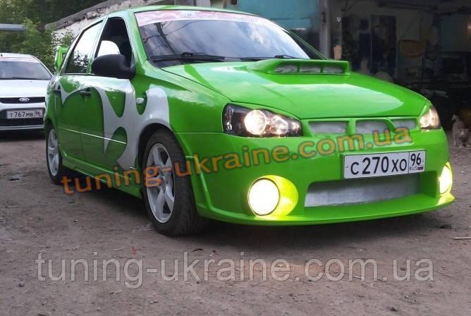 Воздухозаборник AVR  2003 - ООО Tuning Avto в Харькове