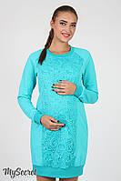 Молодежное платье для беременных и кормящих Margarita, из трикотажа двухнитка, мятное, фото 1
