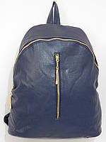 Рюкзак модный кож.зам темно-синий, фото 1