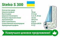 Окно steko s 300.860 х 1410 энергопакет