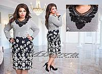Нарядное женское платье, ткань жаккард. Размеры 52,54,56,58