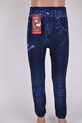 Детские махровые лосины под джинс (T734) | 12 пар, фото 2