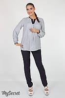 Узкие брюки для беременных Lavera, из би-стрейчевой ткани, темно-синие*