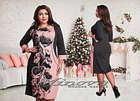Красивое длинное облеающее женское платье цвет пуды