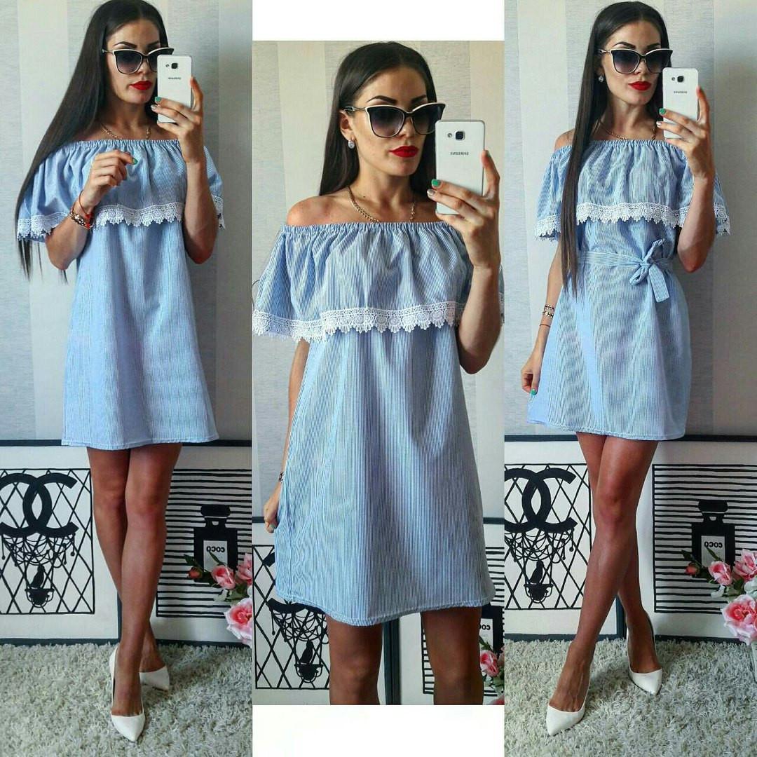 7c62805ec61 Белое хлопковое летнее модное платье в голубую полоску. Арт-2301 2 -  Интернет