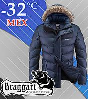 Тёплая куртка с мехом