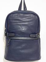 Рюкзак супер кож.зам темно-синий, фото 1