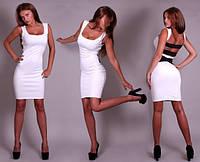 Белое облегающее трикотажное платье с черными полосами на открытой спине . Арт-2306/2