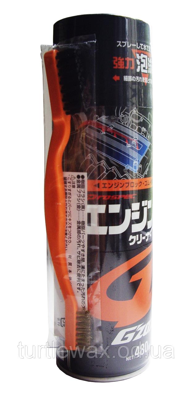 Пенный очиститель двигателя + щетка Soft99 G'zox