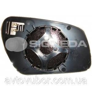 Стекло левого зеркала с подставкой Ford Mondeo 03-07 SFDM1092EL 1363674