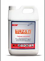 Гербицид Тотал (глифосат 480 г/л ) 20 л.