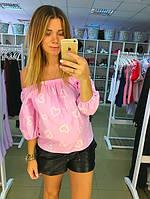 Рубашка с открытыми плечами розовая в белые сердечки