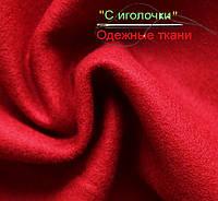 Пальтовая ткань сукно красное