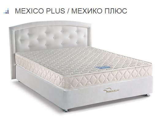 Матрас Мехико Плюс (Mexico Plus) (с доставкой)
