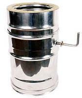 Дроссель-клапан (шибер) н/н с теплоизоляцией 150/210 мм, 0,5 мм