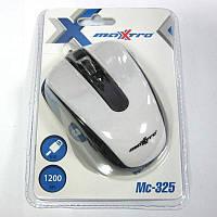 Компьютерная мышка Maxxtro Mc-325-W  белая,USB