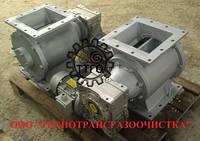Питатель шлюзовый Ш1-15 ,Ш1-20, Ш1-30, Ш1-45(питатель роторный)