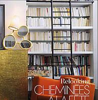 Дизайн книжных полок, фото 1