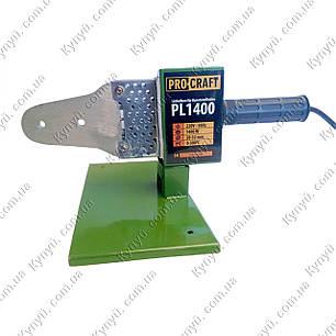 Паяльник для пластиковых труб Procraft PL-1400, фото 2