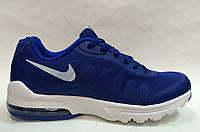 Кроссовки Nike Air Max Invigor, фото 1