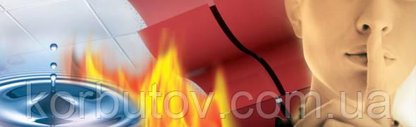 Плита DUNE Supreme Board 600*600*15мм подвесной потолок Армстронг, фото 1