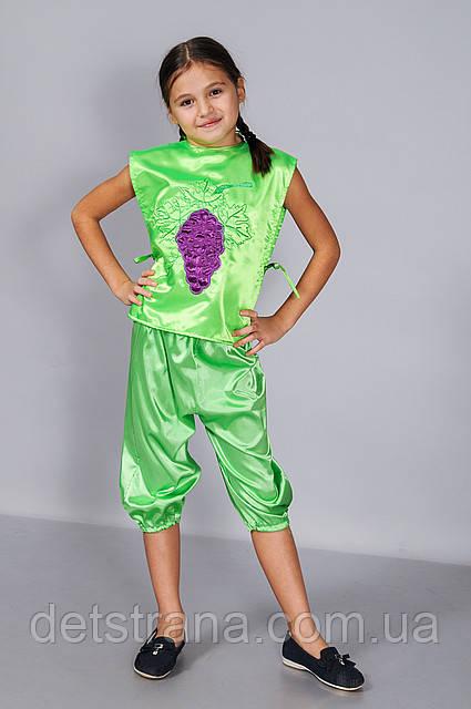 Детский костюм Виноград