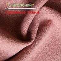 Ткань сукно персик