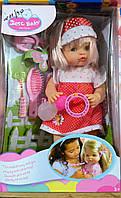 Кукла функциональная Красотка с аксессуарами Best Baby LD9502