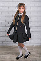 Школьная форма для девочки юбка и жакет